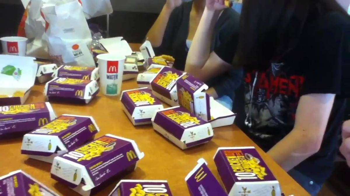 """From YouTube video entitled """"World Record 300 McNuggets!!!"""""""