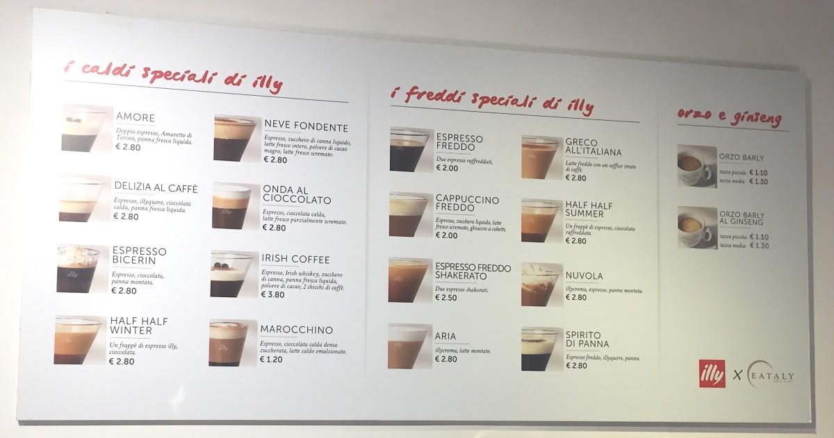 illy espresso menu