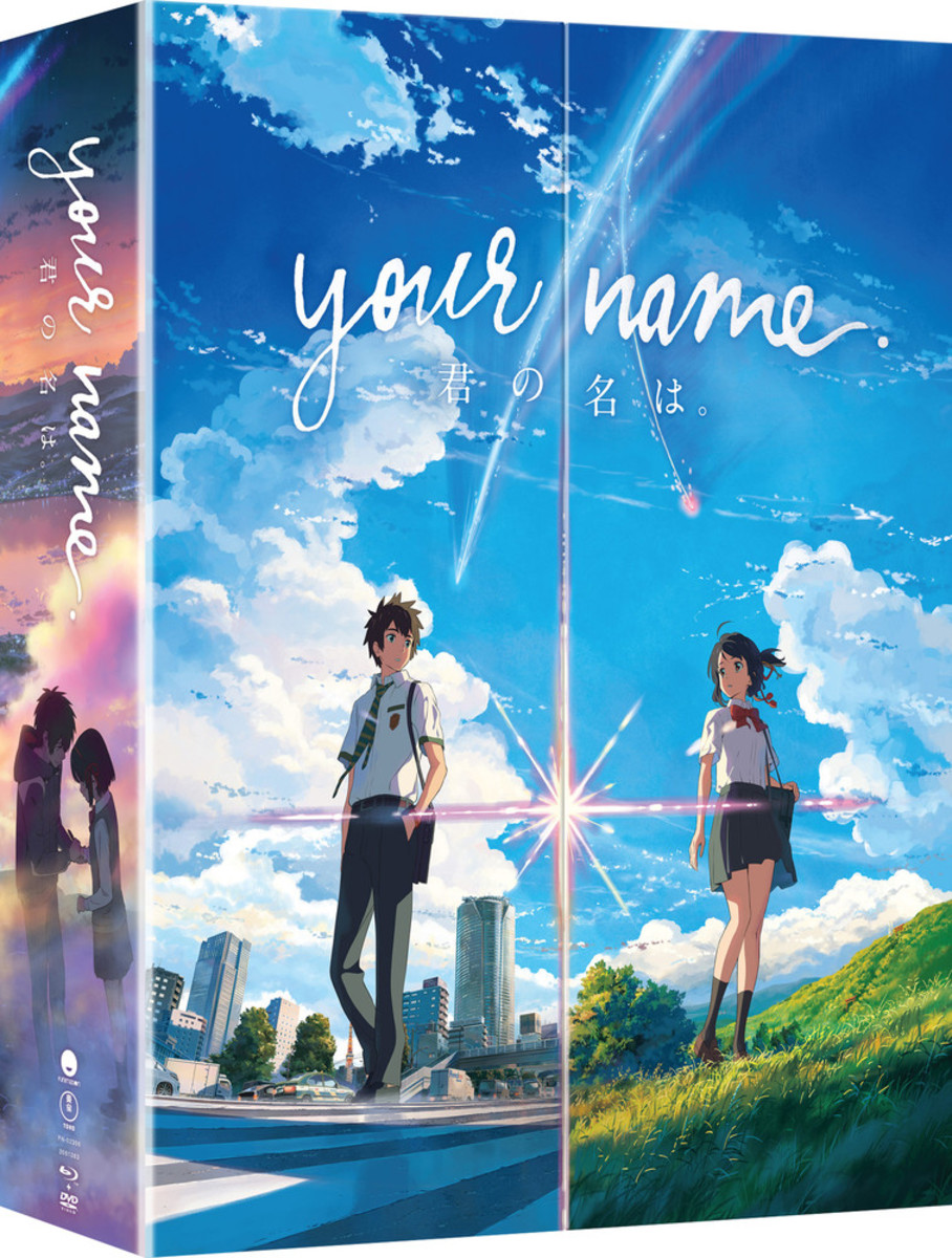 Your Name Limited Edition USA blu--ray cover.