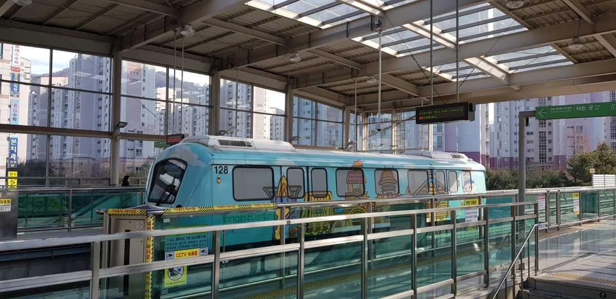 Everland line - Train