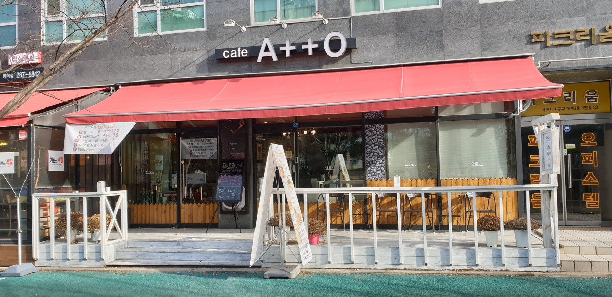 Cafe A++O
