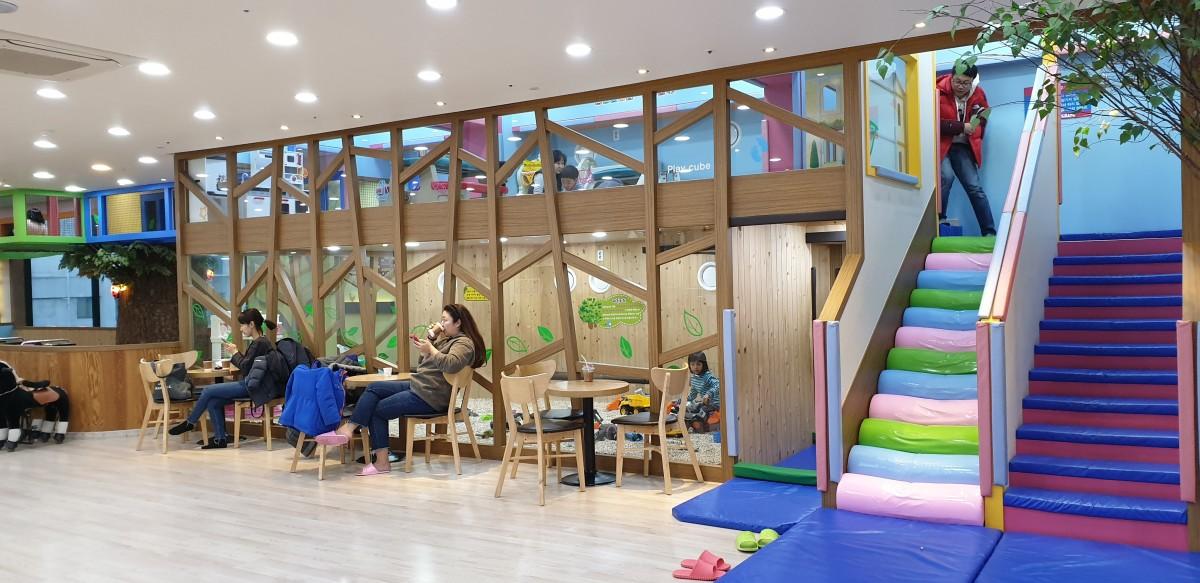 Hello Bang Bang Kids Cafe, Yongin