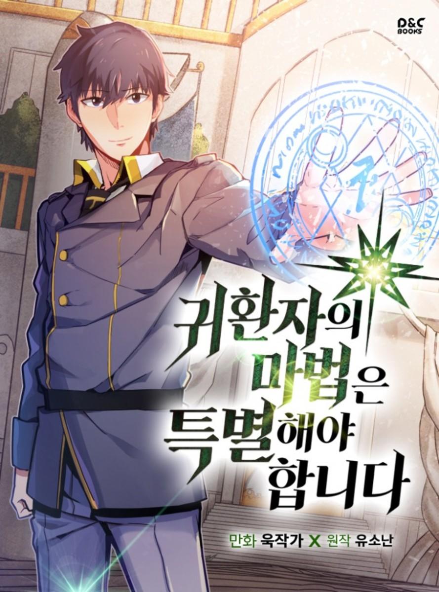 Five Manga/Manhwa like Solo-Leveling