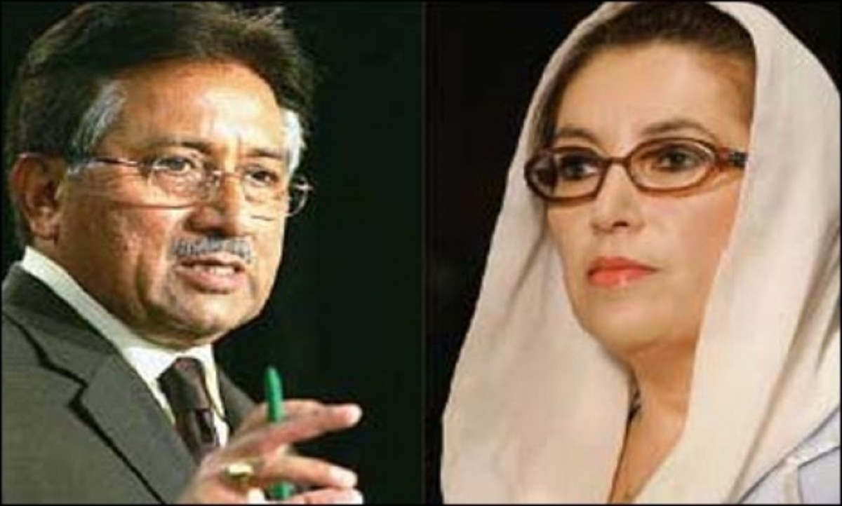diabolical-actkilling-of-two-prime-ministers-of-pakistan-father-and-daughter