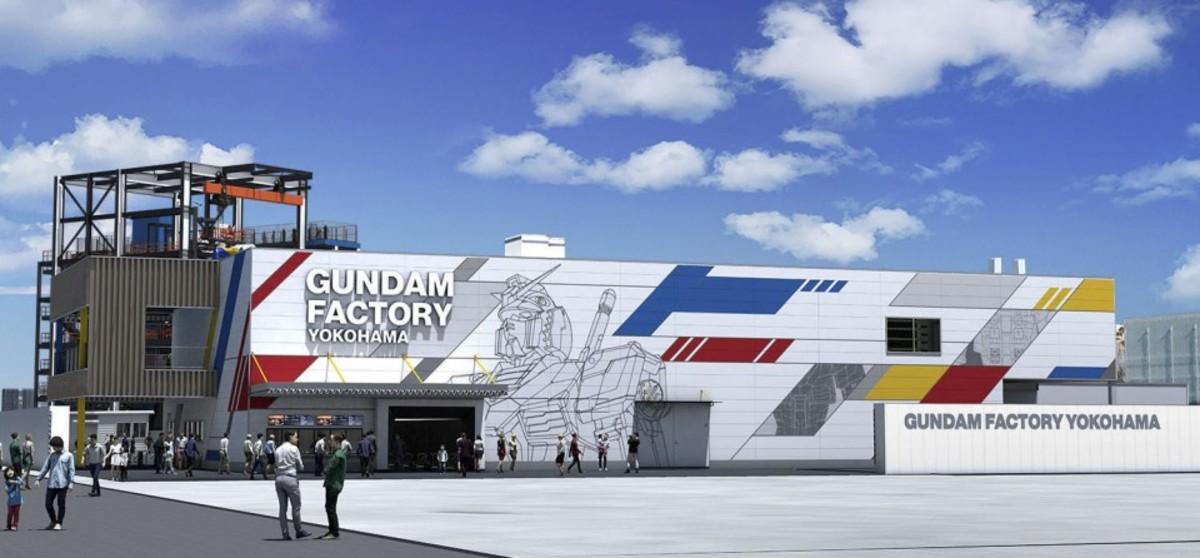The rendering of the Gundam Factory in Yokohama.