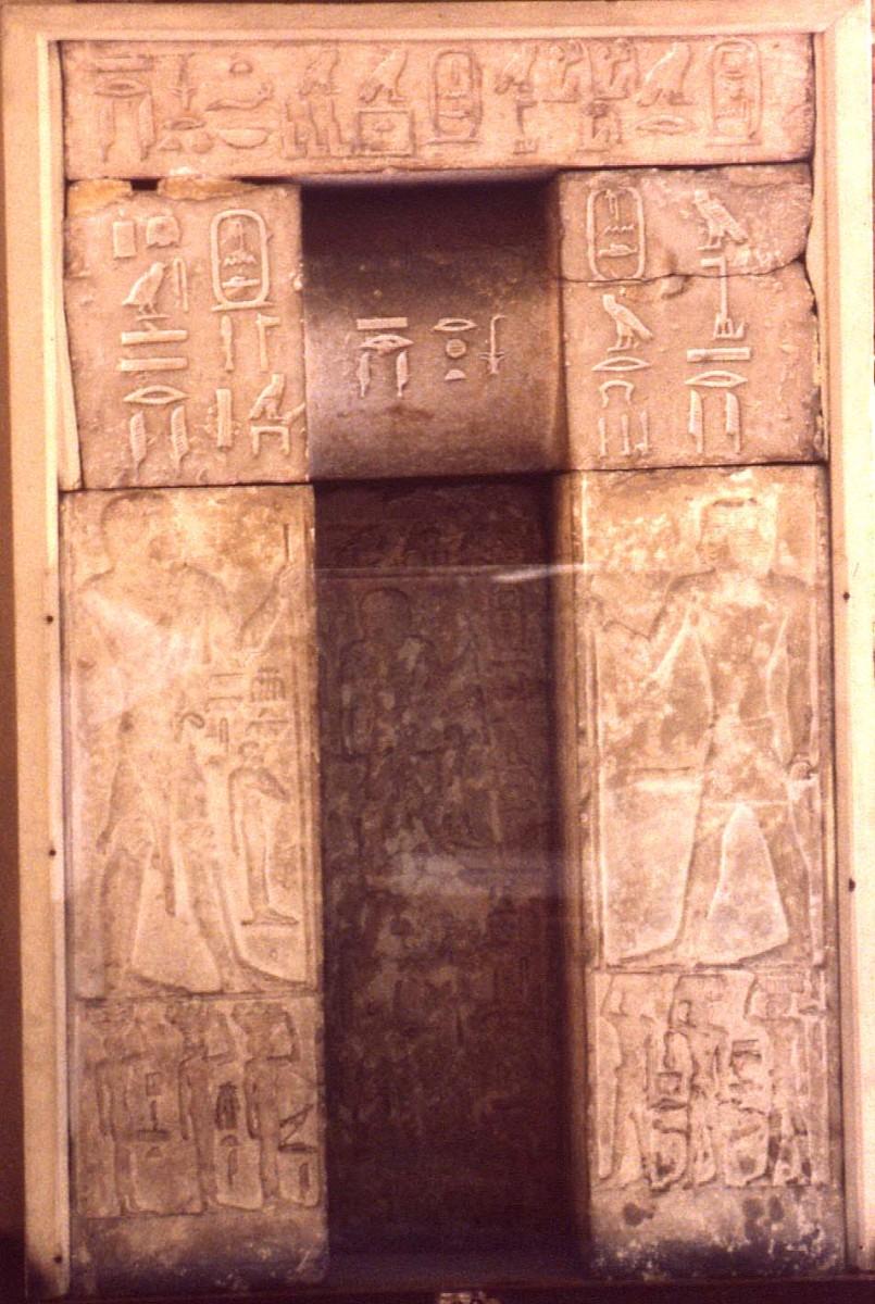 Cairo, False Door tight close-up #12 photo