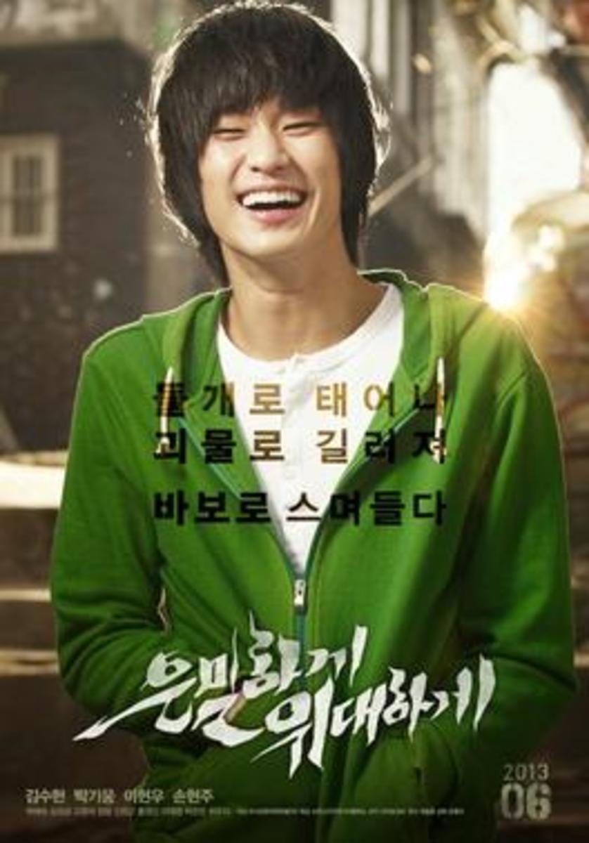 5 Reasons to Watch Kim Soo Hyun's Secretly, Greatly (Movie 2013)