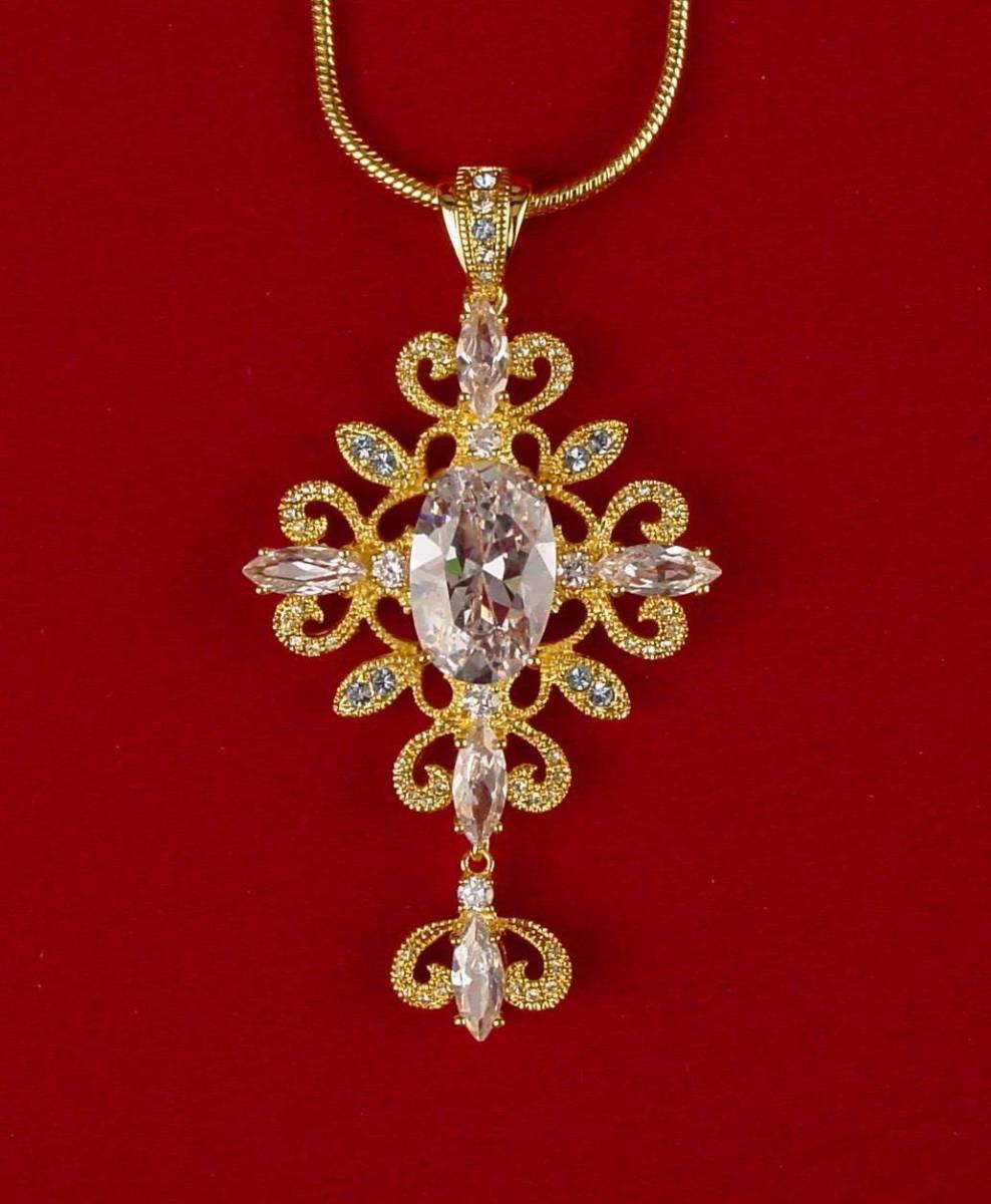 JBK - Jackie Kennedy's Custom Jewelry and More