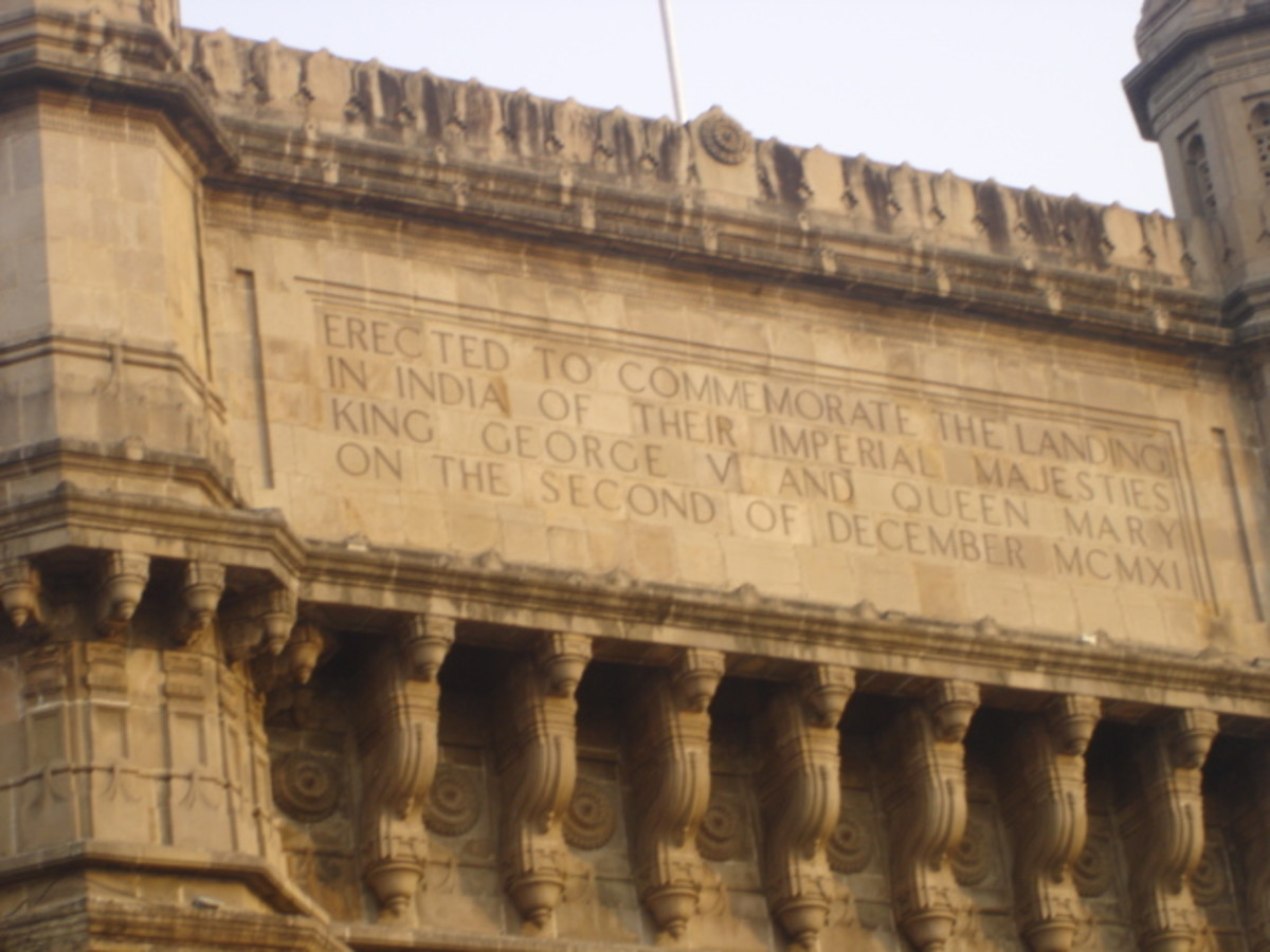 The inscription on the Gateway