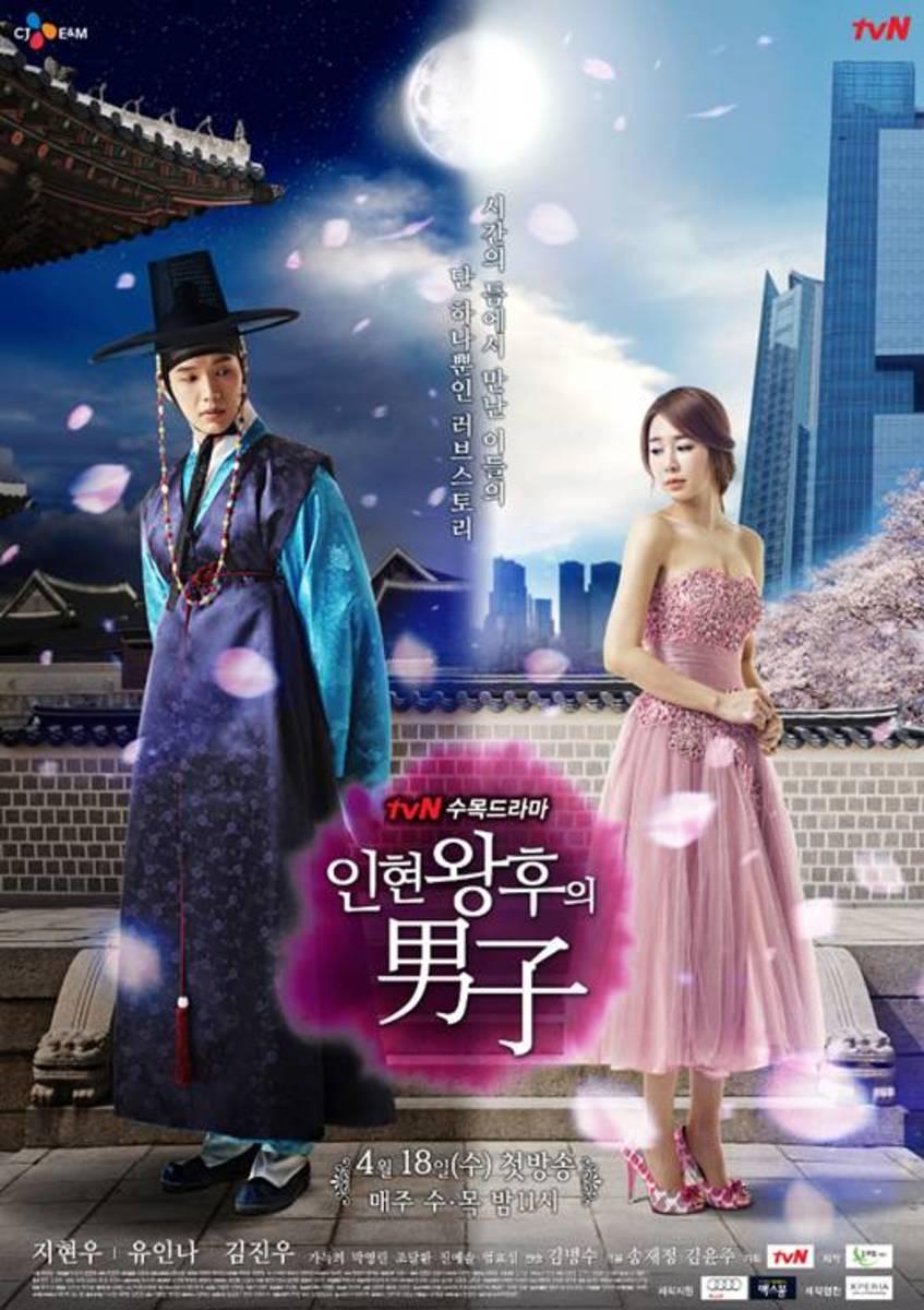 queen-in-hyuns-man-korean-drama