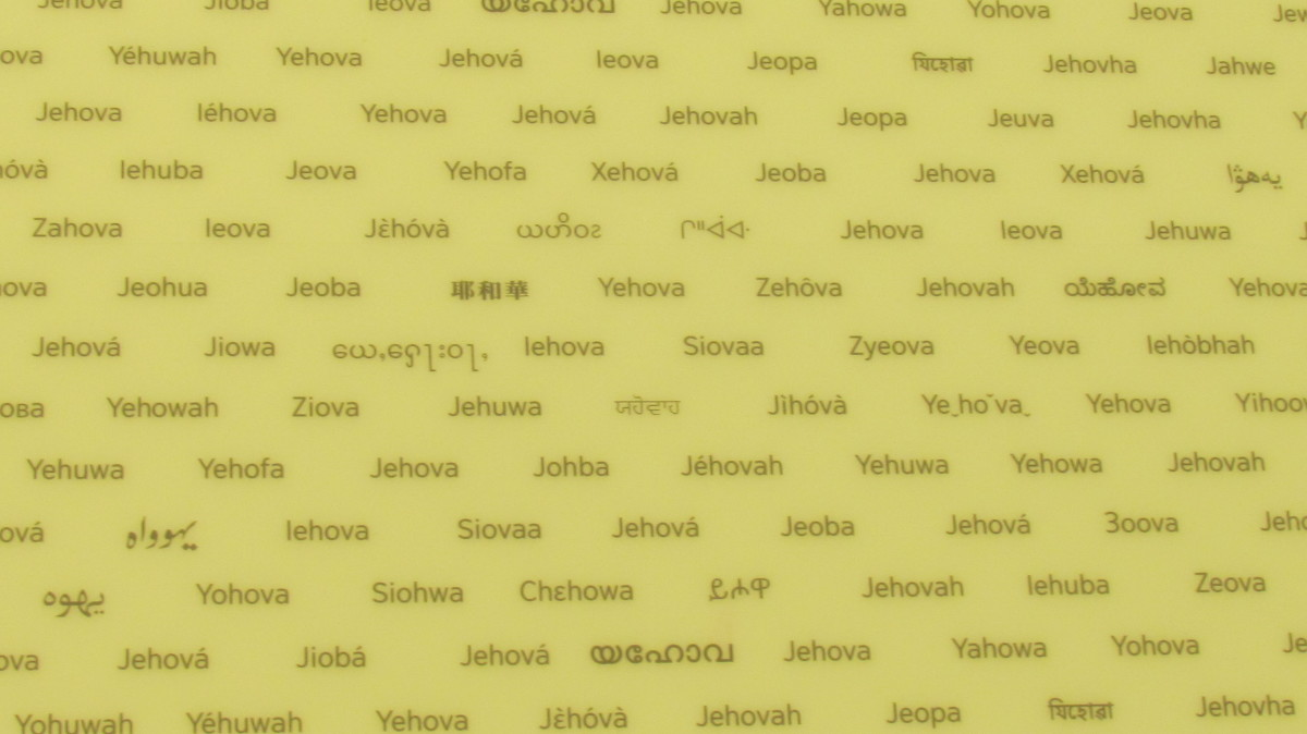This display is different ways Jehovah God's name is spelled or mentioned in various Bibles.