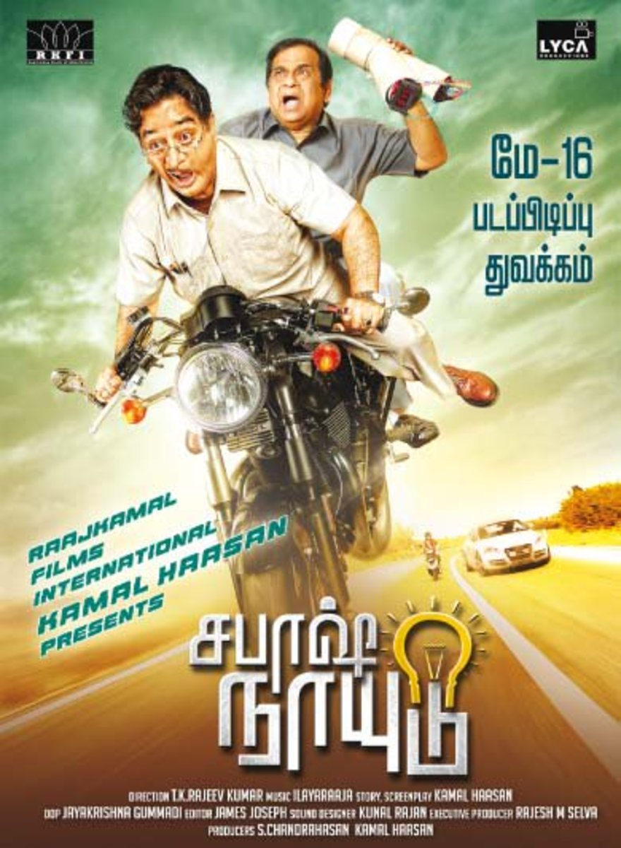 Sabash Naidu First Look as posted at ScoopTime.com