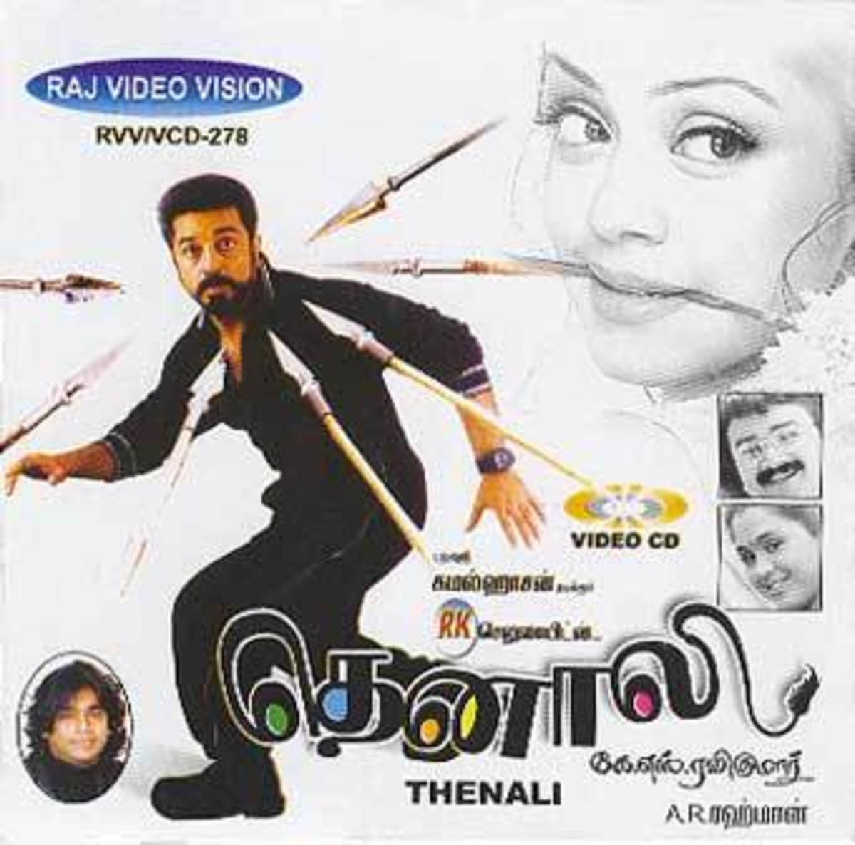 Video CD cover of the movie Thenali
