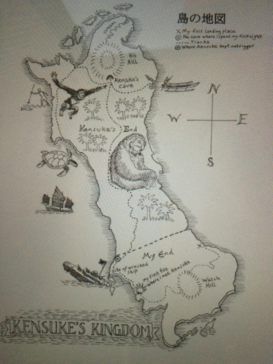 A map of Kensuke's Kingdom