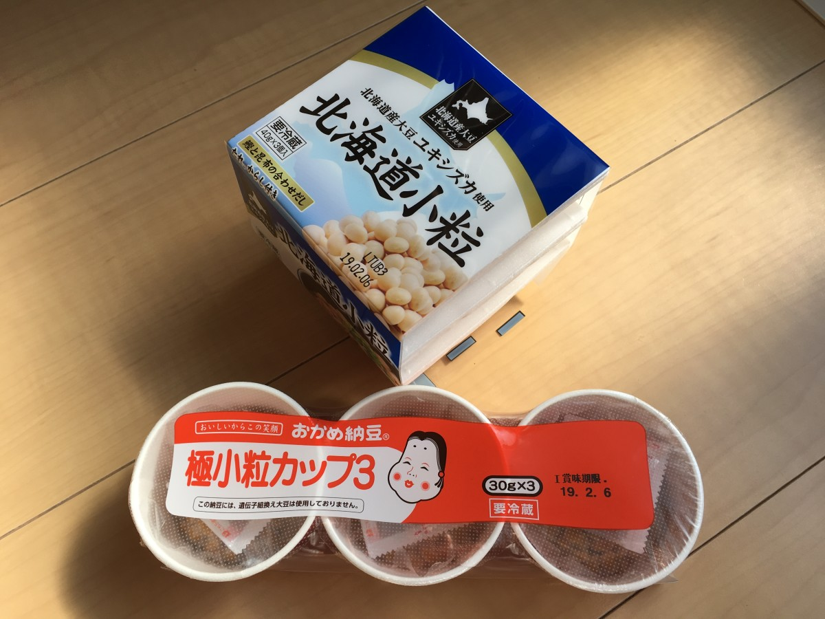 Commonly found types of natto packaging