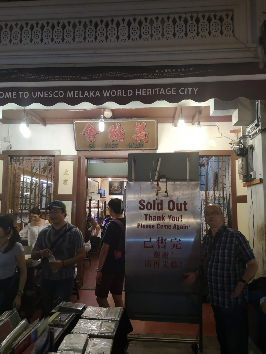 Famous Jonker Street 88 Food - Food is sold out by night time