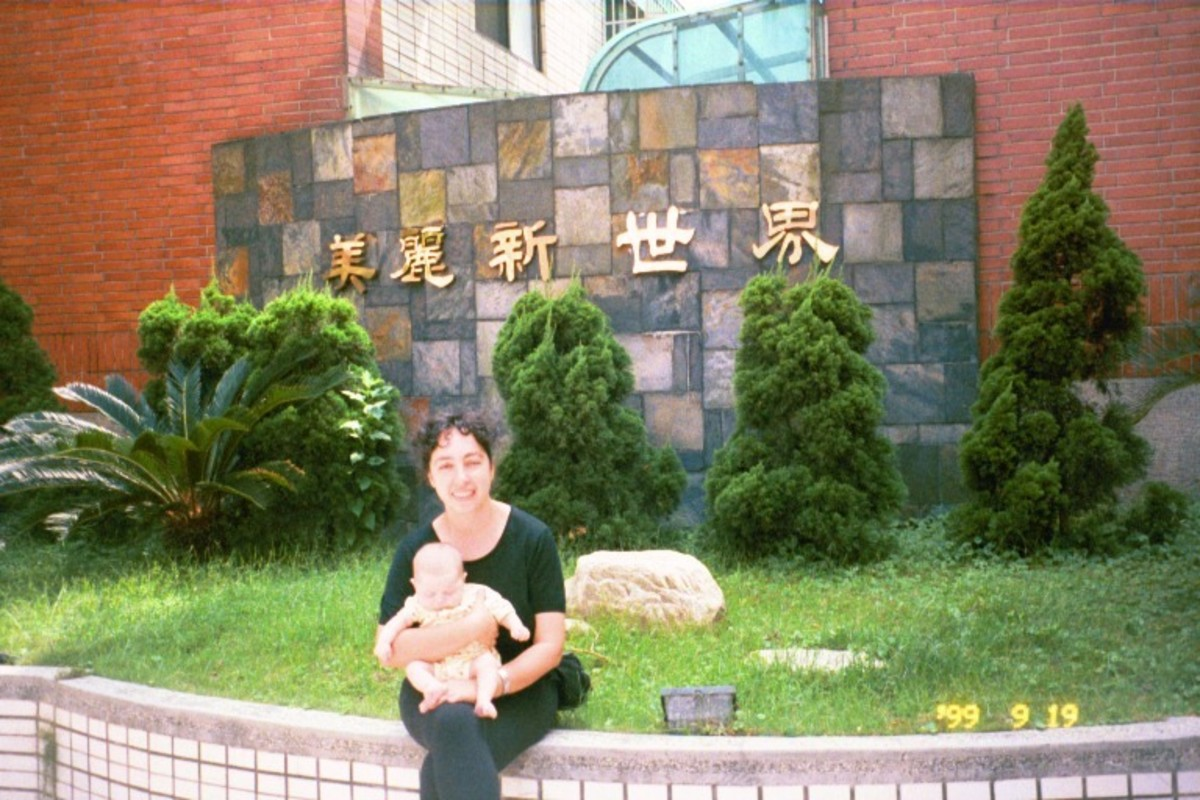My daughter and I in front of our apartment complex in Taichung three days before the earthquake