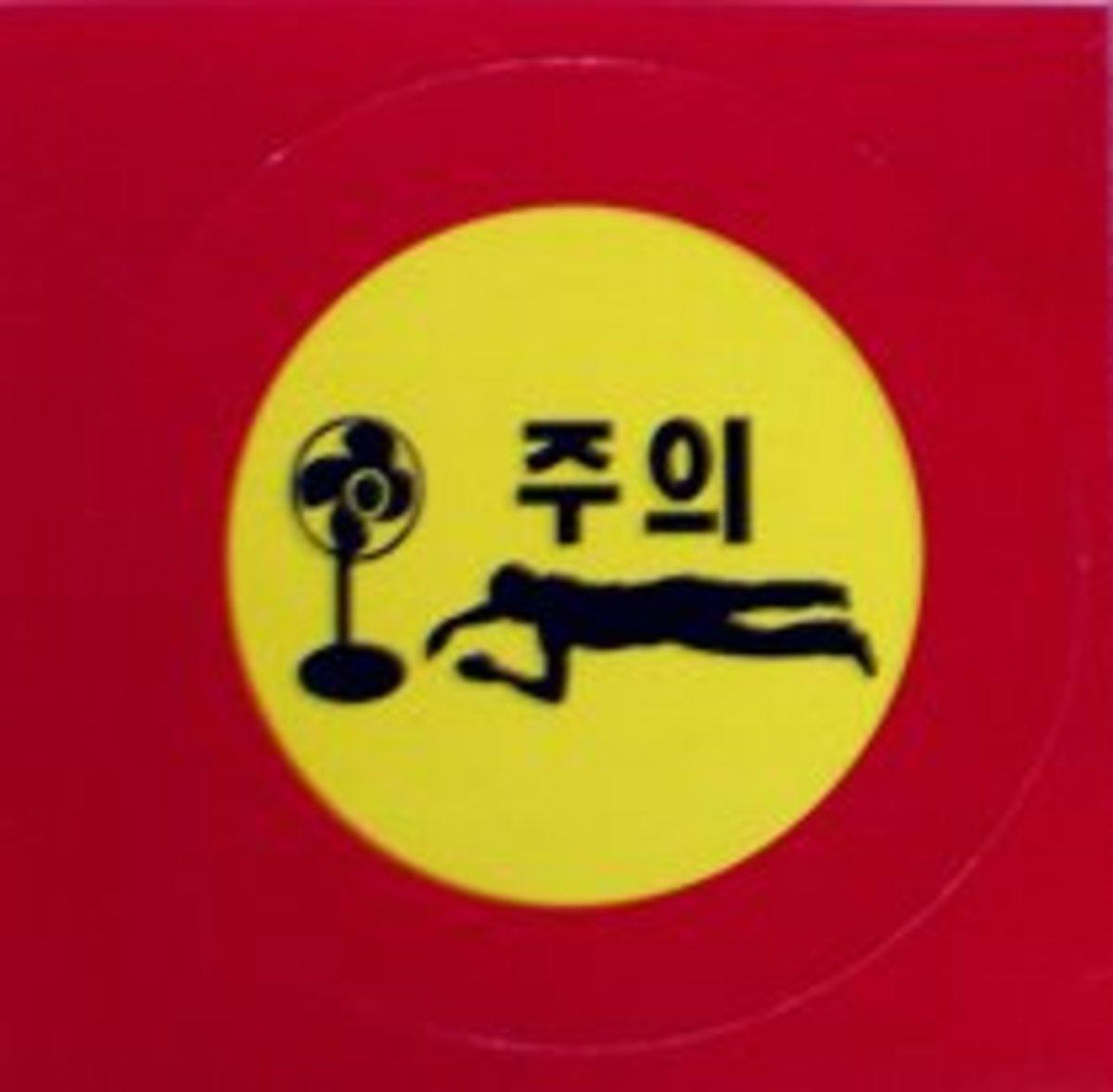 Korean Cultural Beliefs