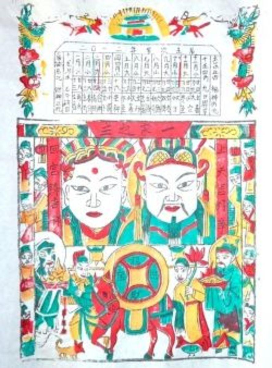 Chinese Kitchen God