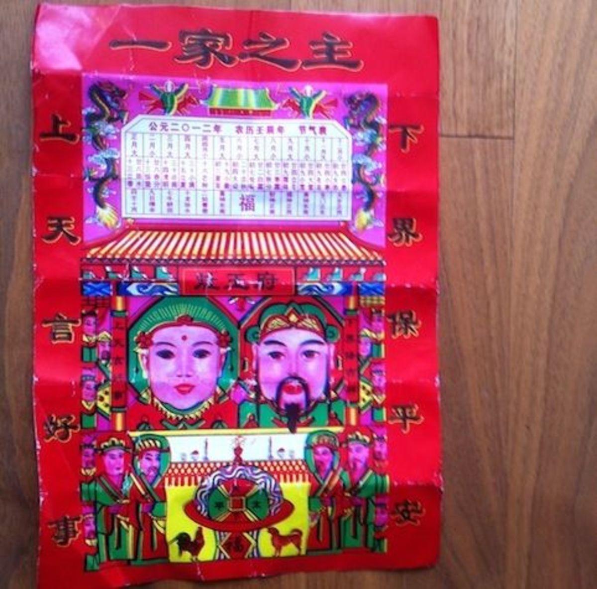 Kitchen God in China