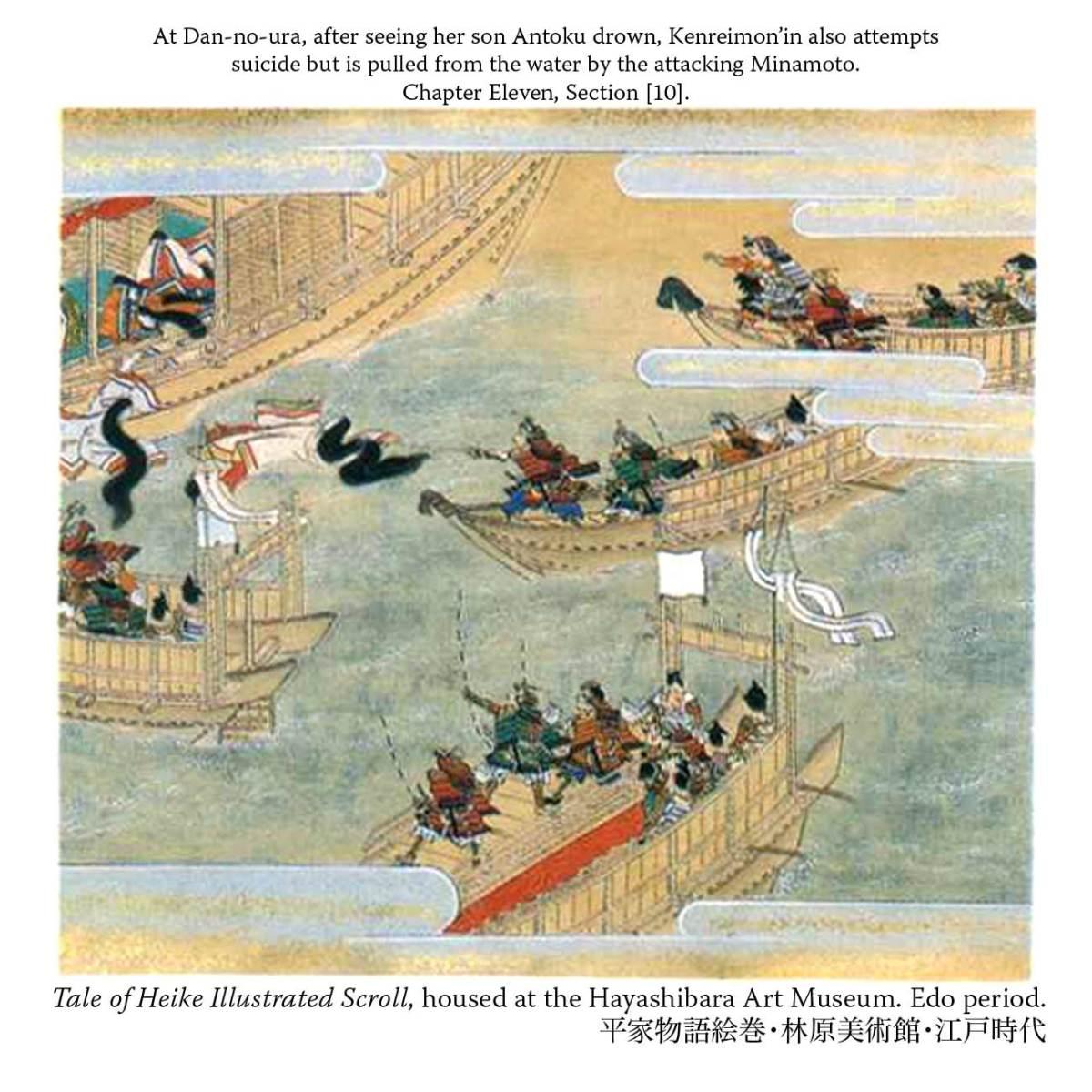 Tale of Heike Illustrated Scroll; Hayashibara Art Museum