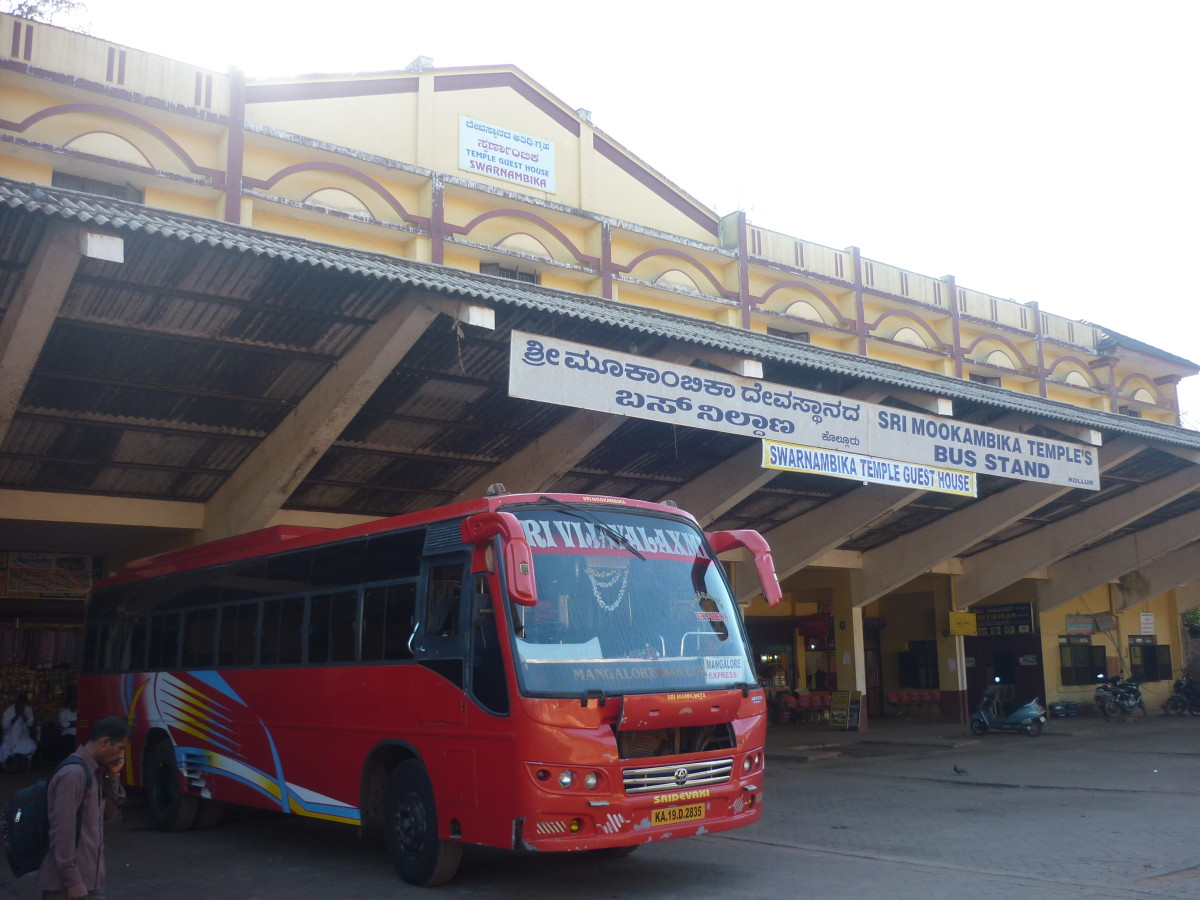 Mookambika Temple Bus Stand