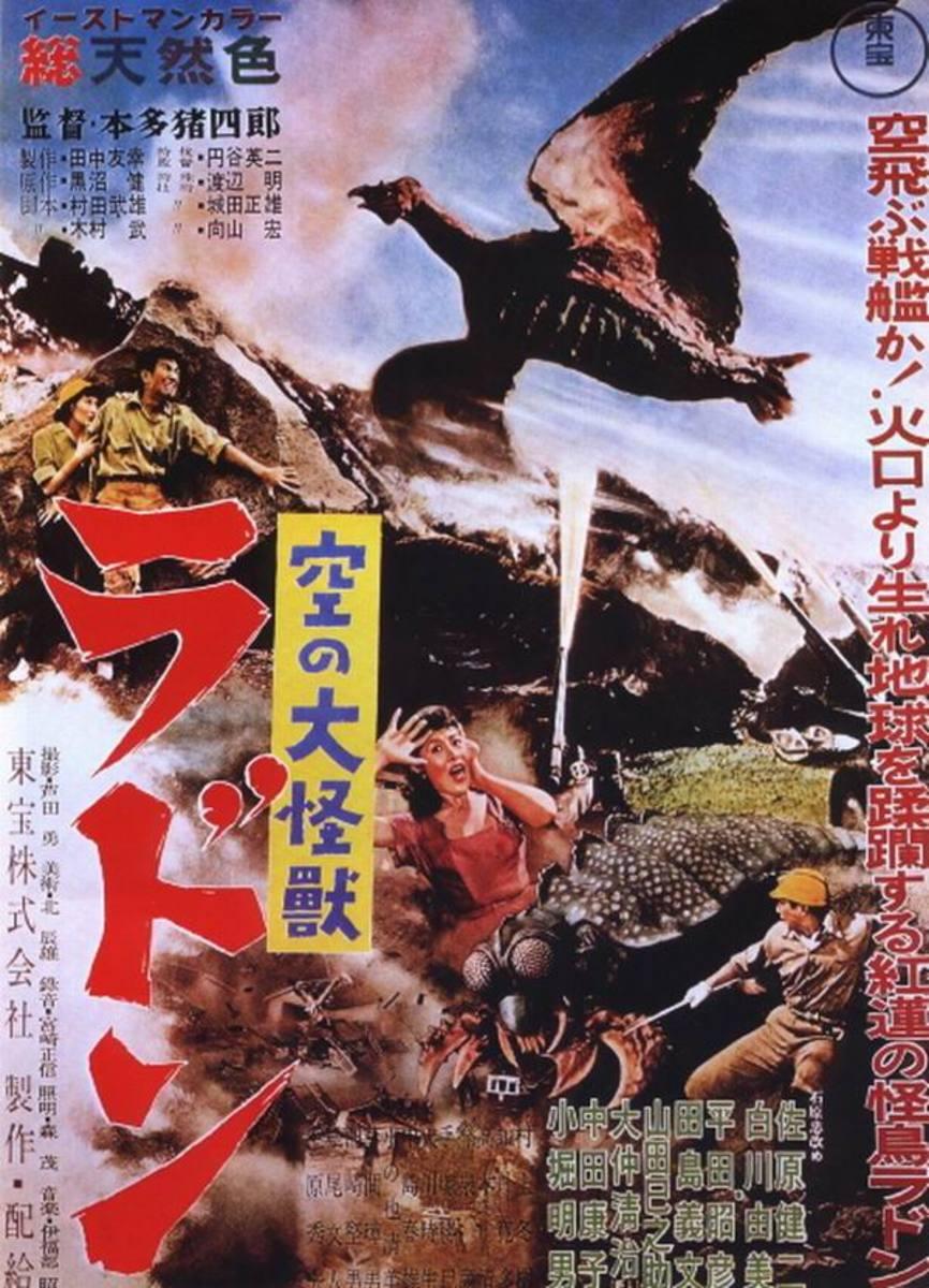 Rodan (1956) Japanese poster
