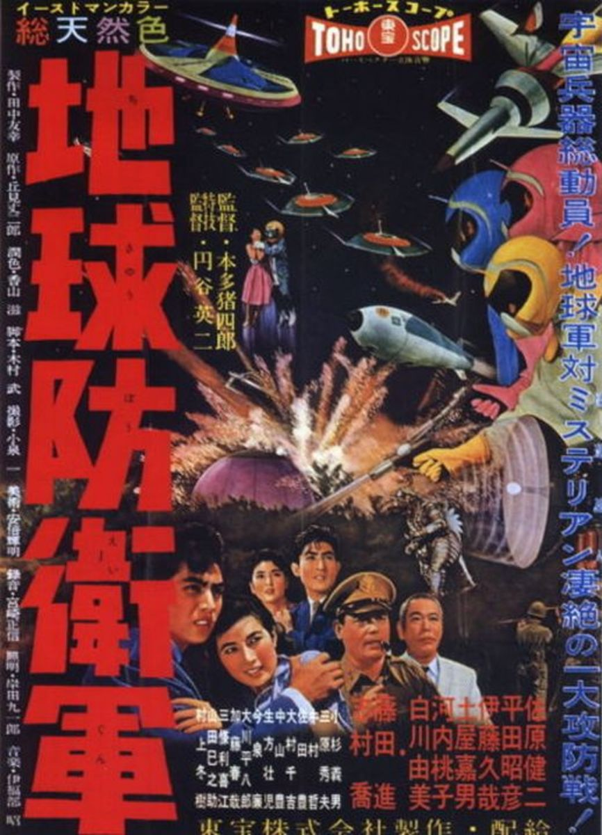 The Mysterians (1959) Japanese poster