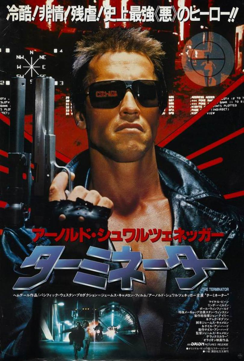 The Terminator (1984) Japanese poster