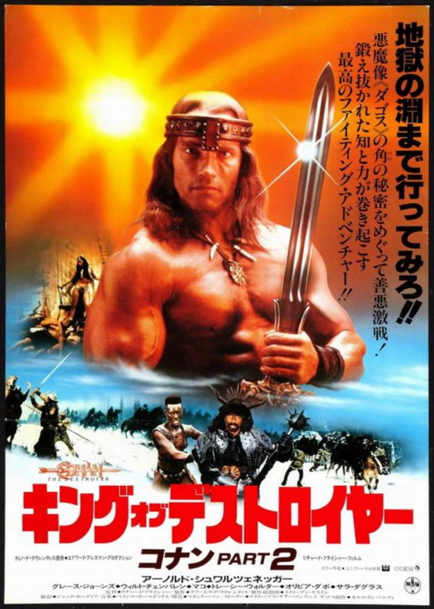 Conan the Destroyer (1984) Japanese poster