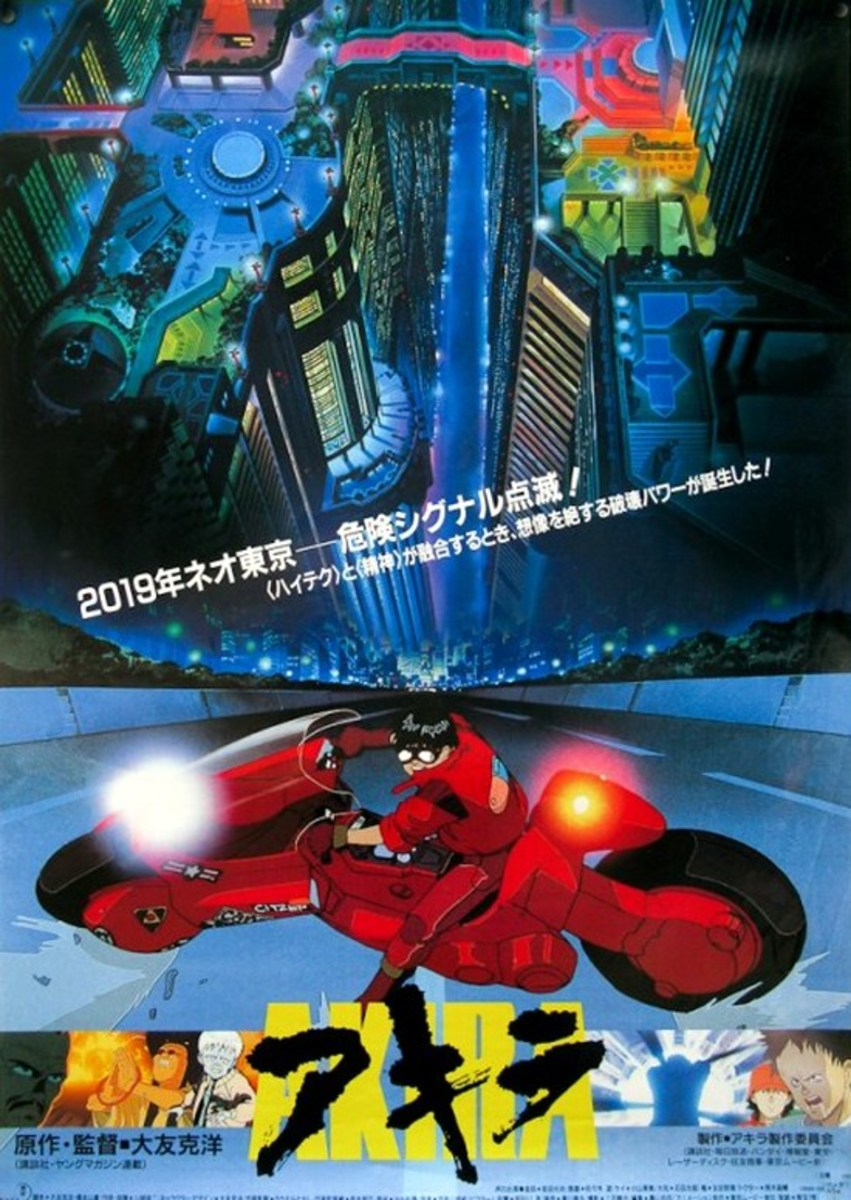 Akira (1988) Japanese poster