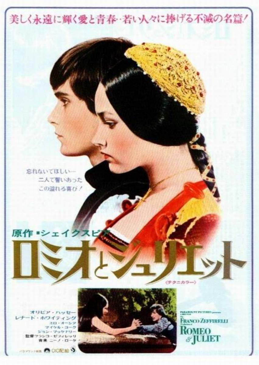 Romeo and Juliet (1968) Japanese poster