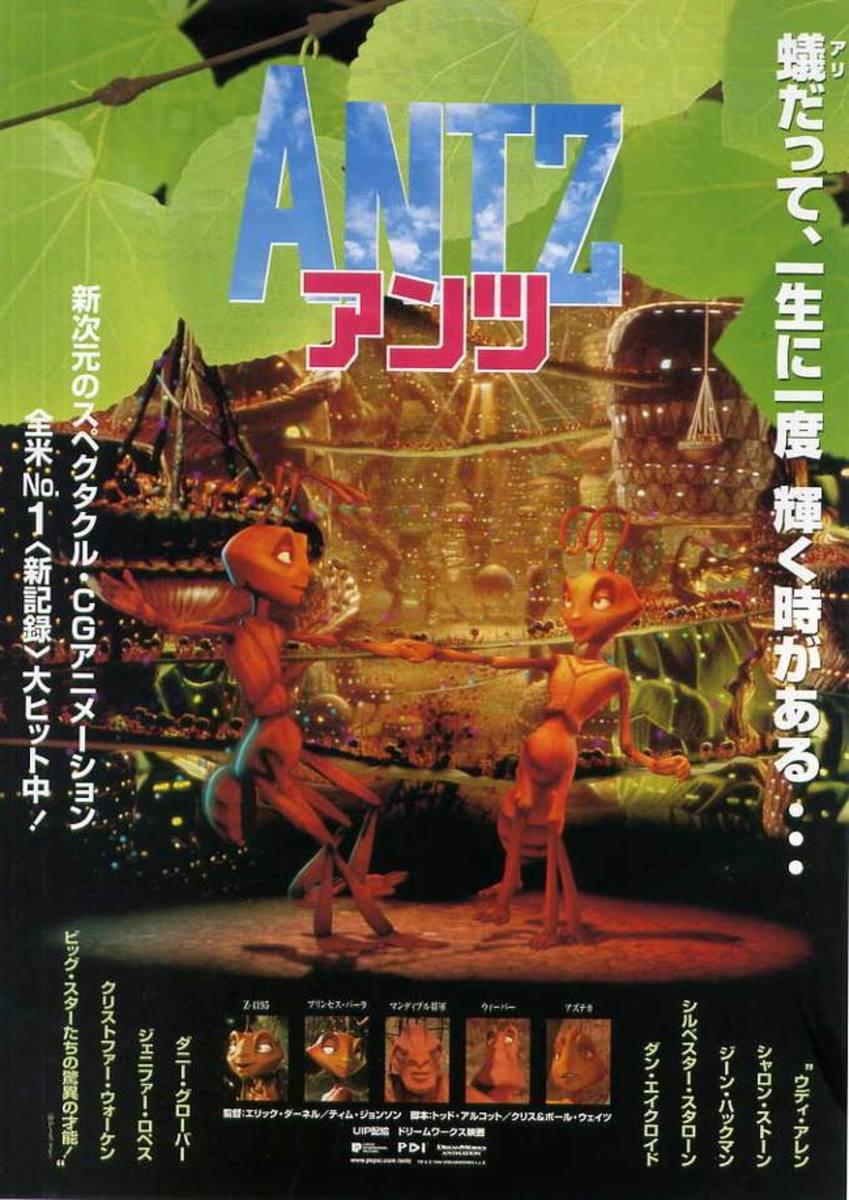 Antz (1998) Japanese poster