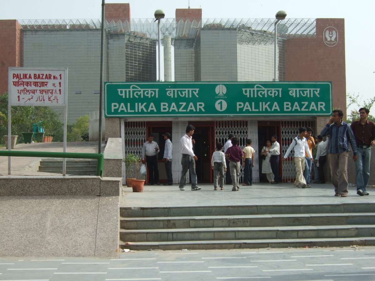 Entrance of Palika Bazaar