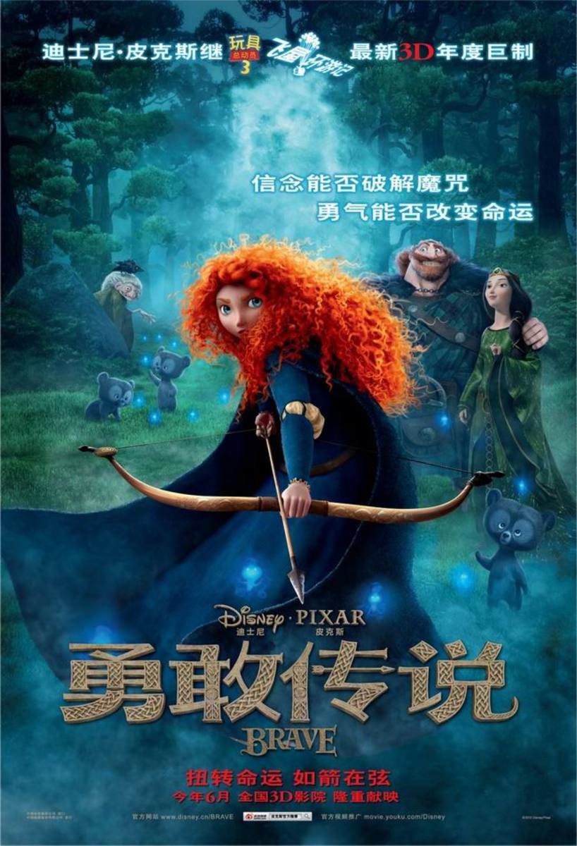 Brave (2012) Chinese poster