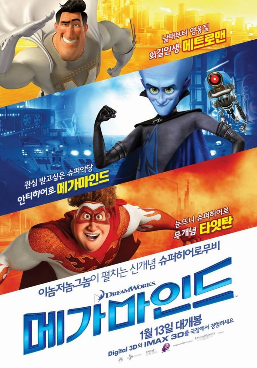 Megamind (2010) South Korean poster