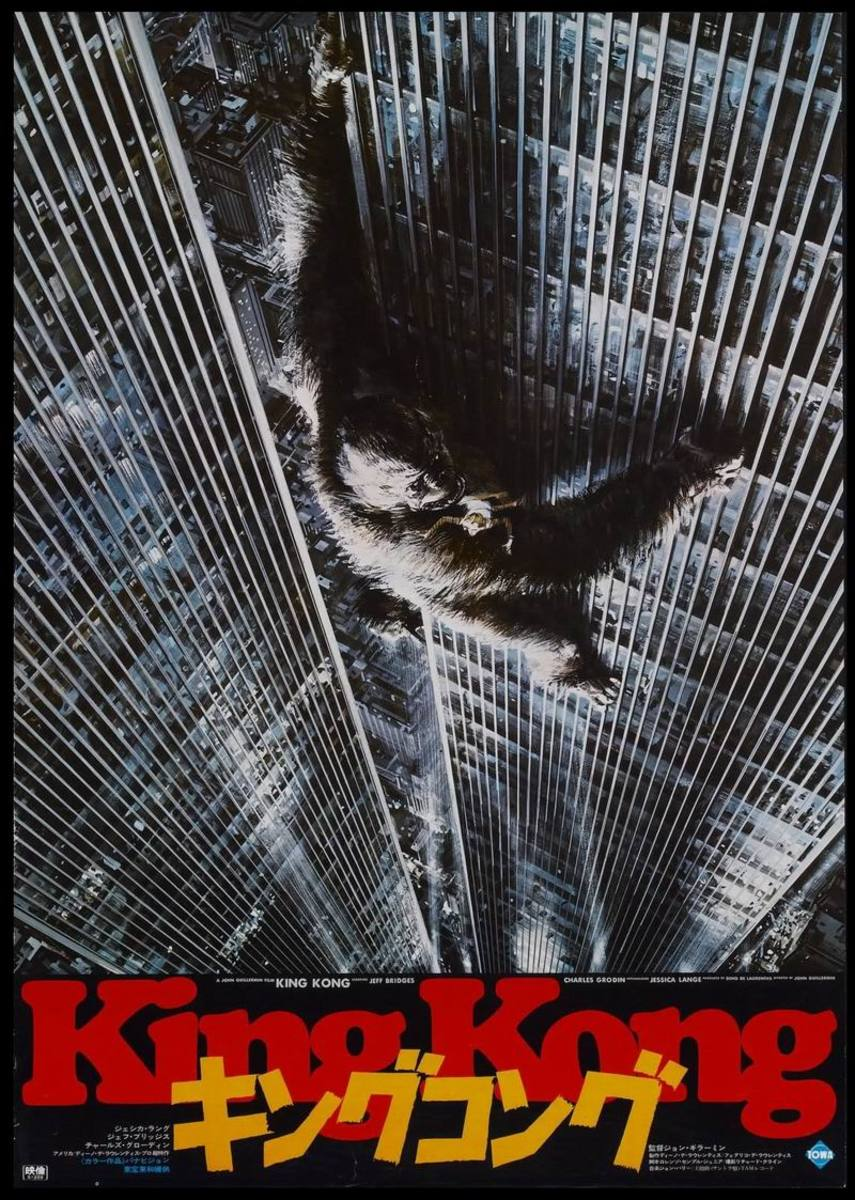 King Kong (1976) Japanese poster - art by John Berkey