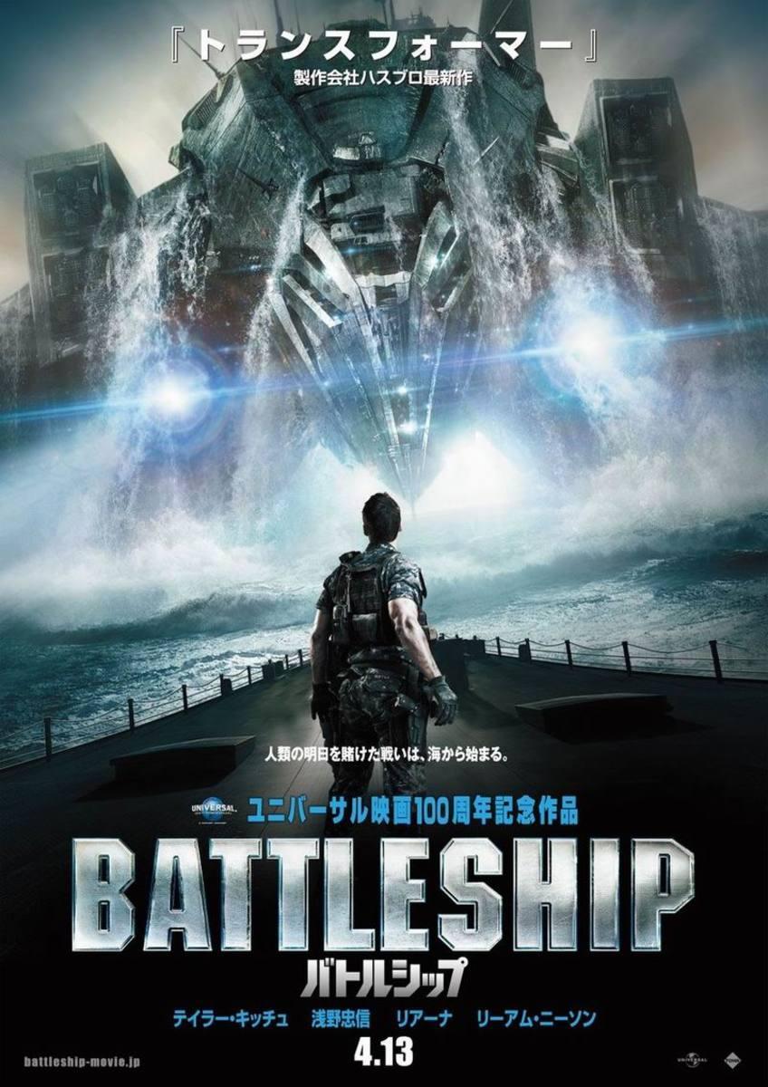 Battleship (2012) Japanese poster