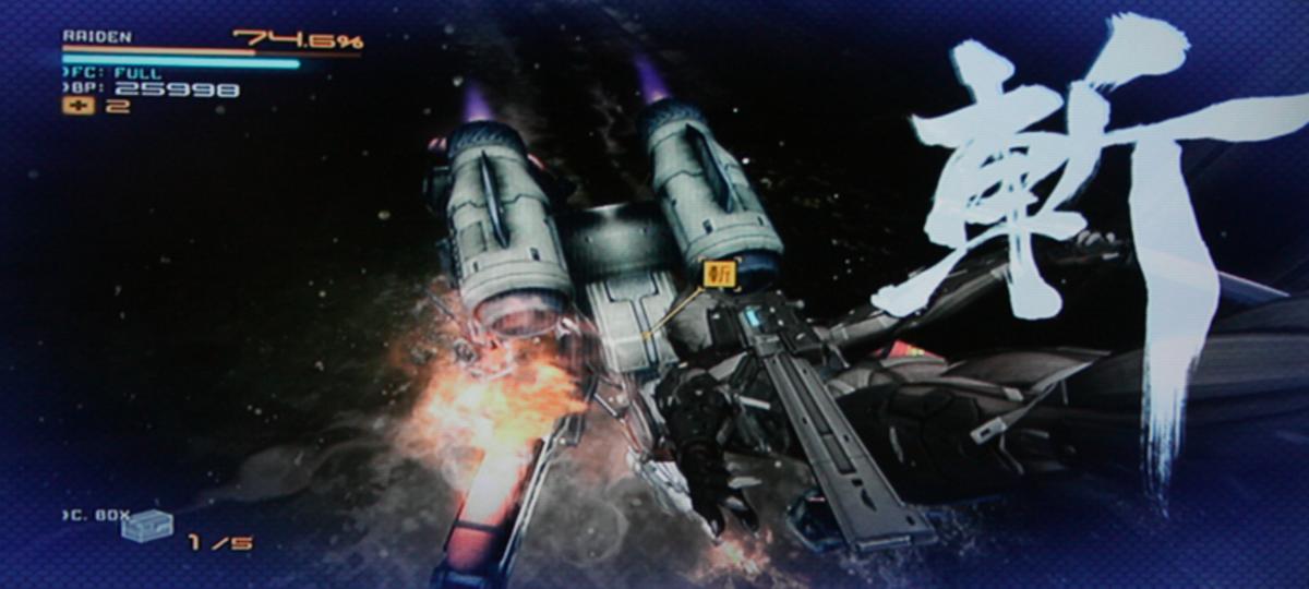 metal-gear-rising-revengeance-walkthrough-part-seven-sewers