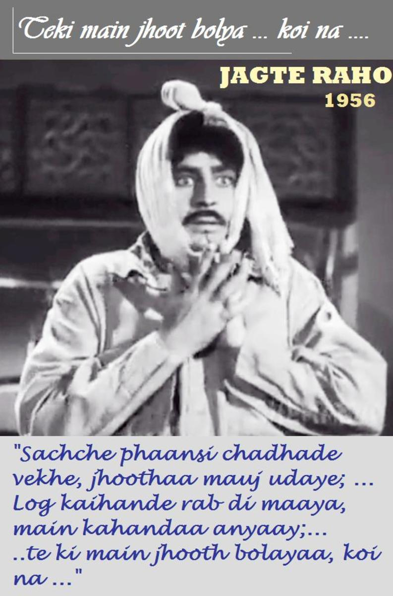 Raj Kapoor in JAGTE RAHO - One of the greatest numbers on reality that is life