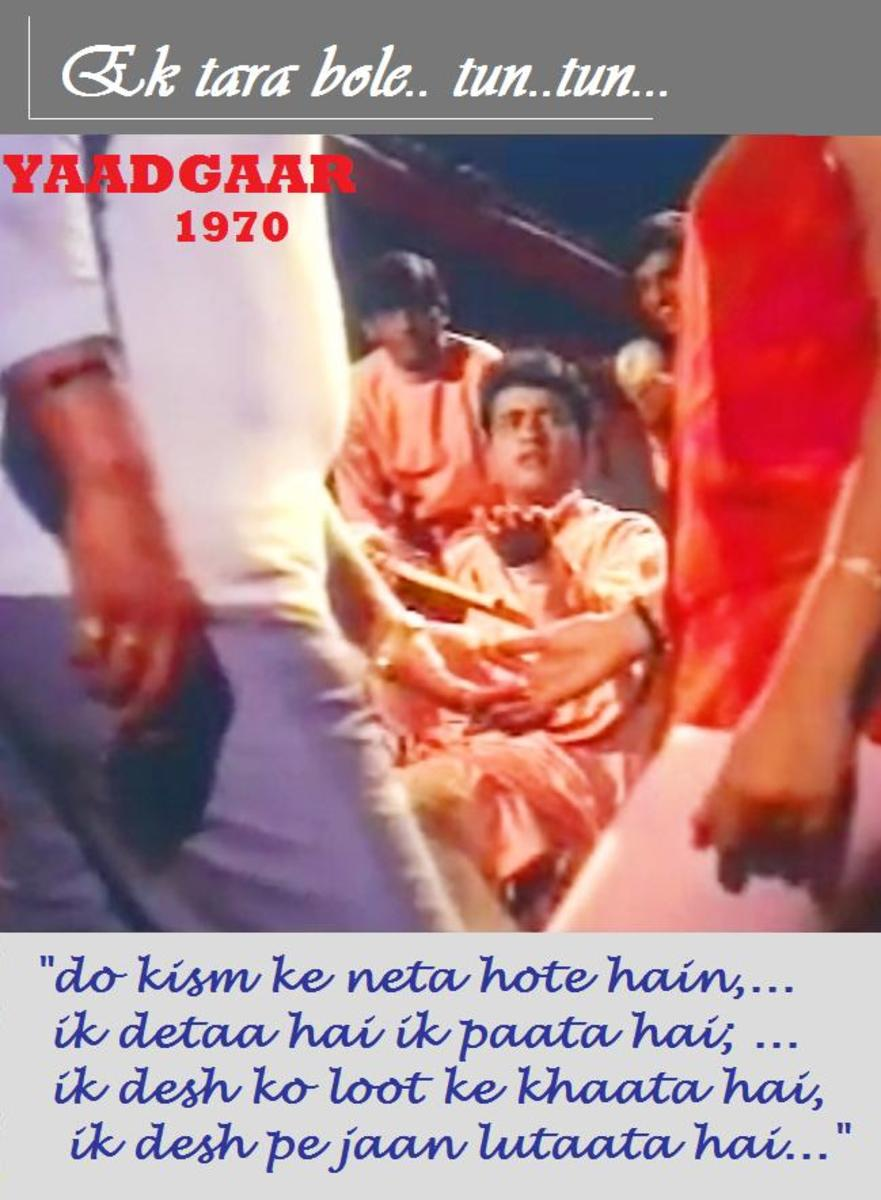 Manoj Kumar in Ek tara bole from YAADGAAR - A hard hitting songs on the issues of the seventies