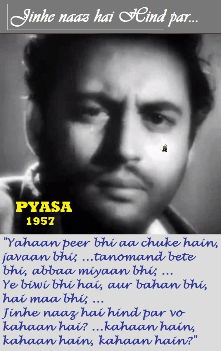 Guru Dutt in PYASA - One of the most compasionate, hard hitting songs of Bollywood