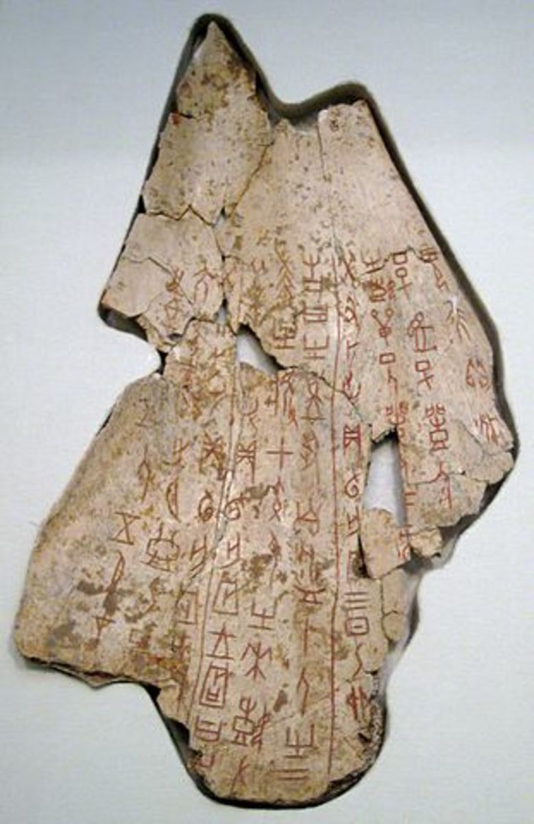 Oracle bone dating back to the reign of King Wu Ding (reigned 1250 BC - 1192 BC) of the Shang Dynasty