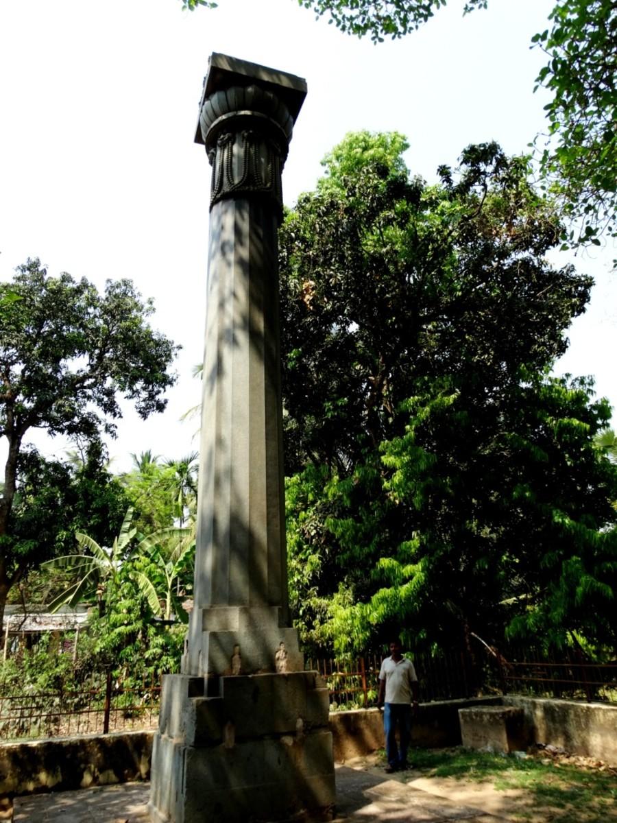 Subha Stambha 2