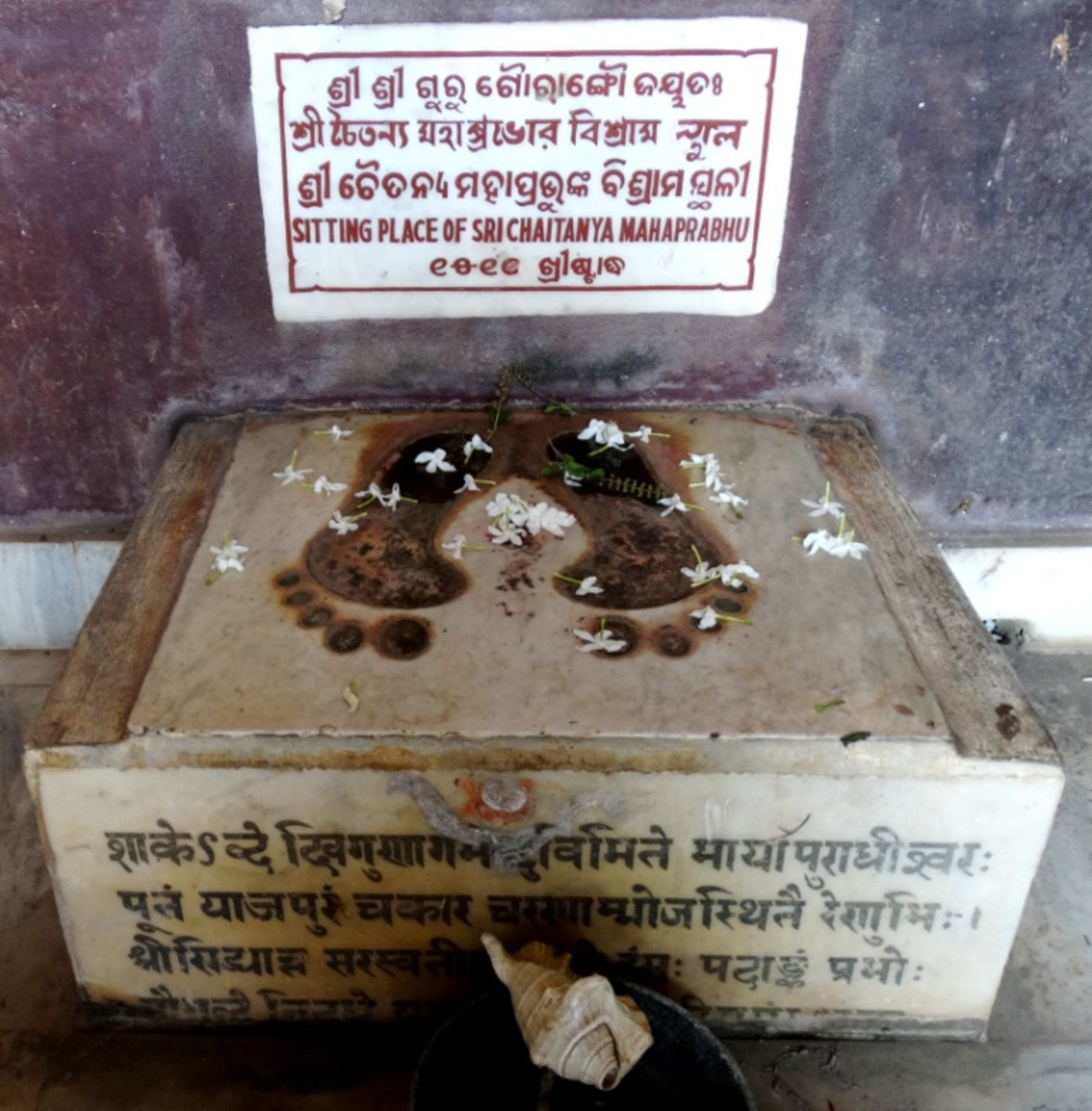 The footprint of Chaitanya Deva