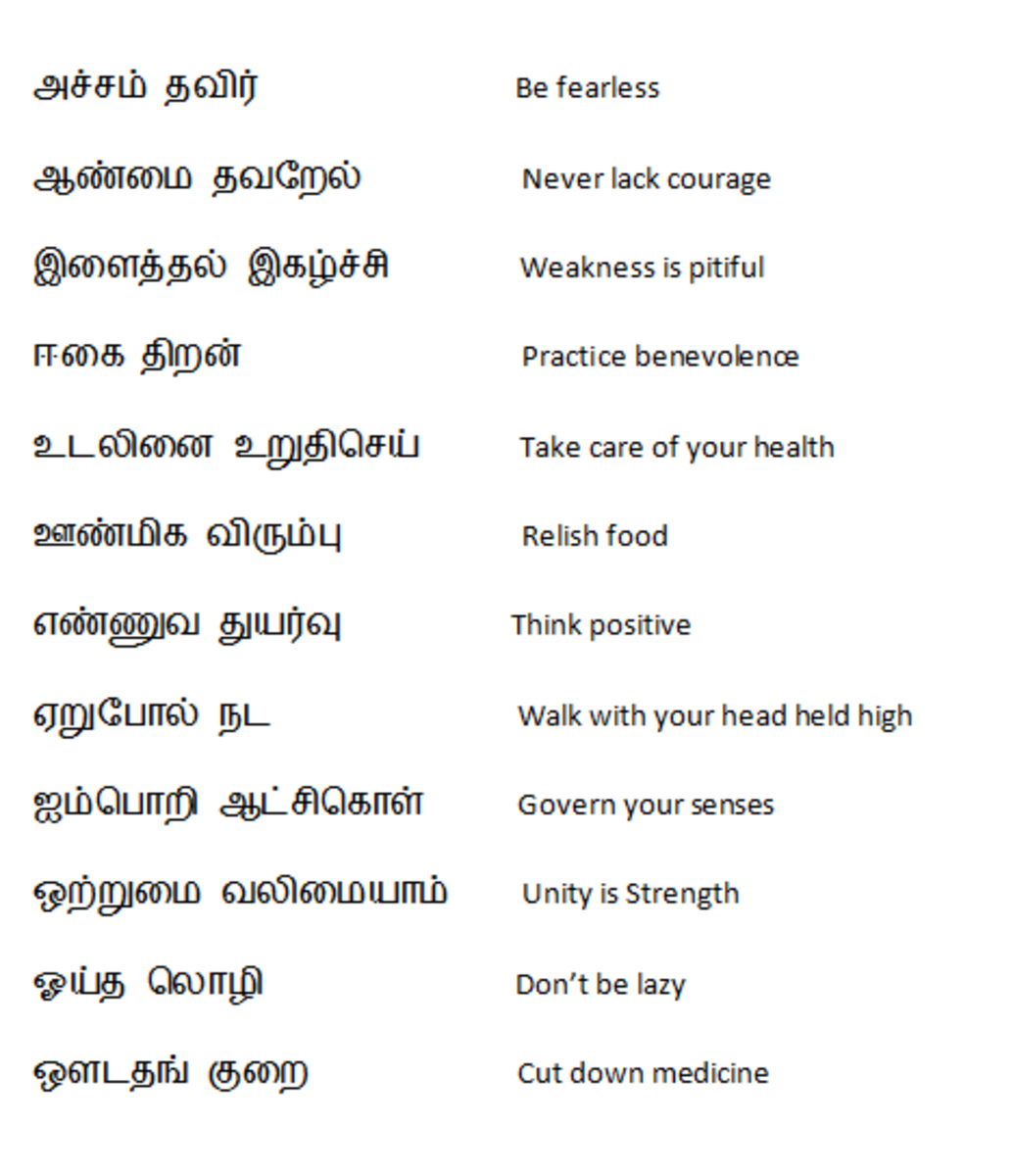 Aathichudi, The First Tamil Lesson In Schools