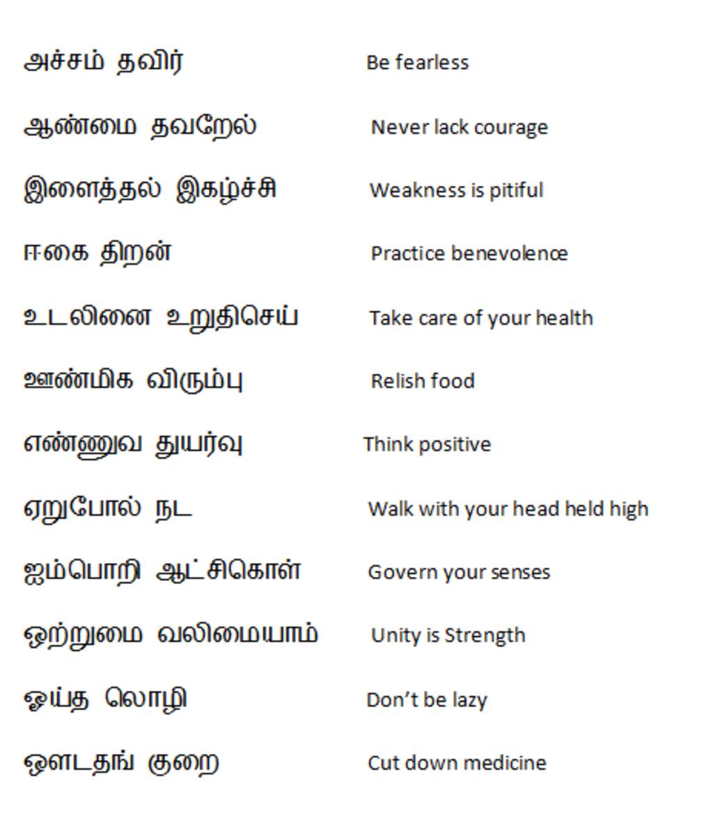Bharathiyar tamil essay in tamil