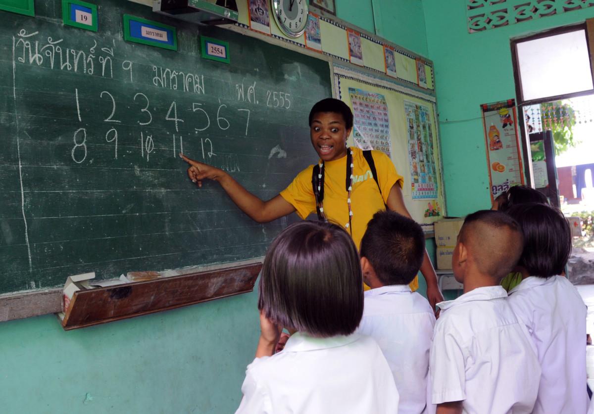 teacher-a-hebrew-word-study