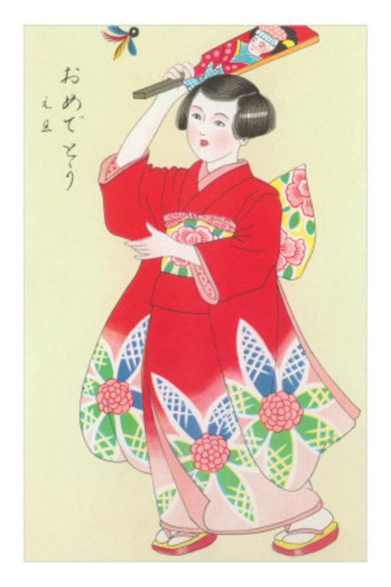 Japanese Girl Swatting Fly