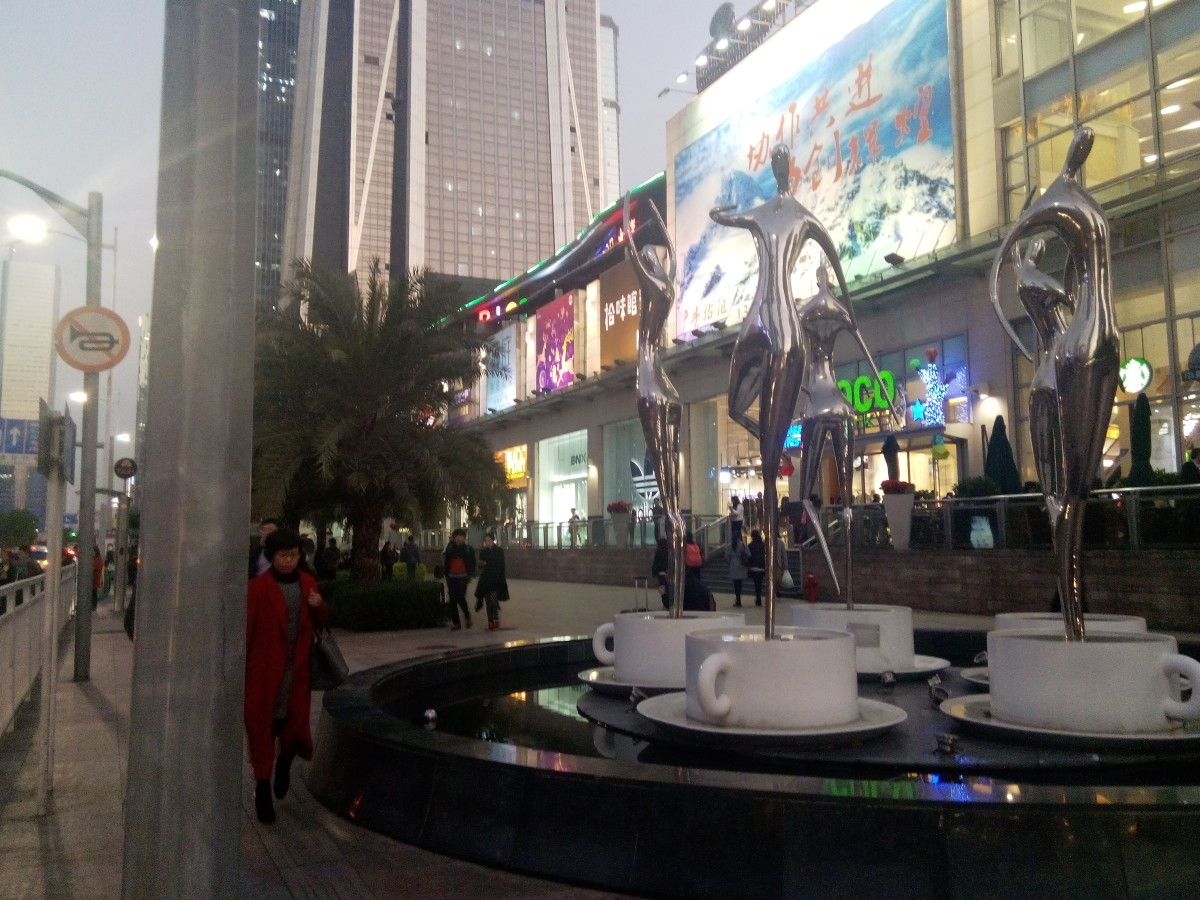 Sculptures in the fountain, Futian, Shenzhen, China